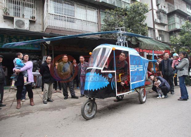 三轮车改成直升机 废旧达人30年梦想成真