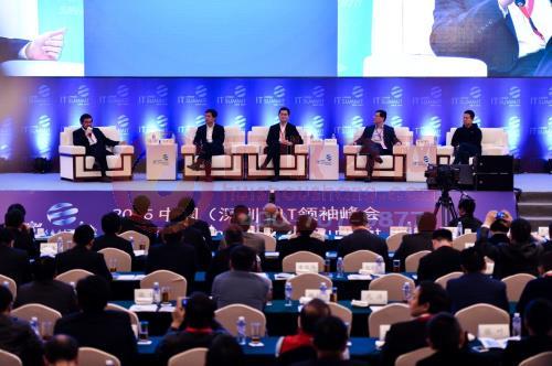 2016中国IT领袖峰会 关于互联网大佬们说了啥?