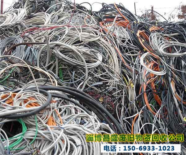 淄博废旧电线回收