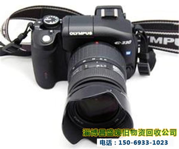 淄博回收单反相机图片