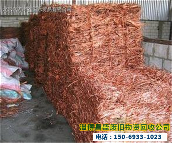 淄博回收废铜图片