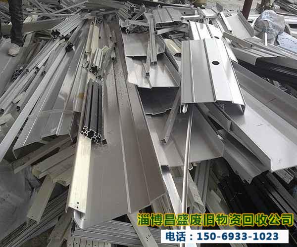 淄博铝合金回收