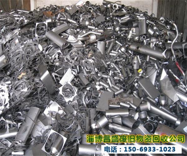 张店不锈钢回收-张店不锈钢回收/淄博不锈钢回收图片