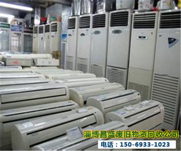 淄博回收空调图片