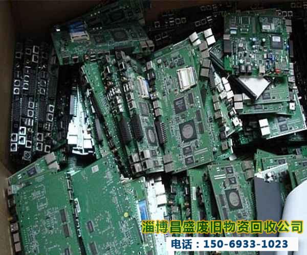 淄博线路板回收