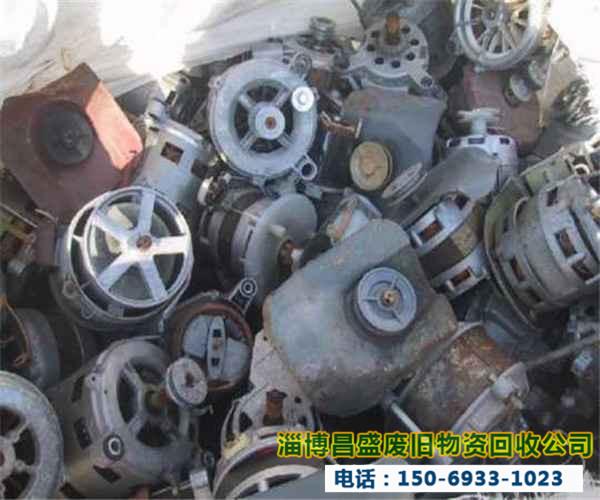 淄博废旧电机回收
